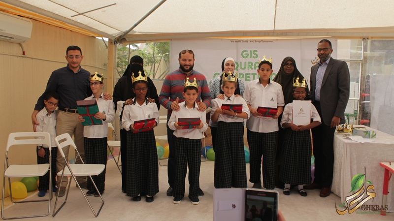 Quran Competition (April 2017)
