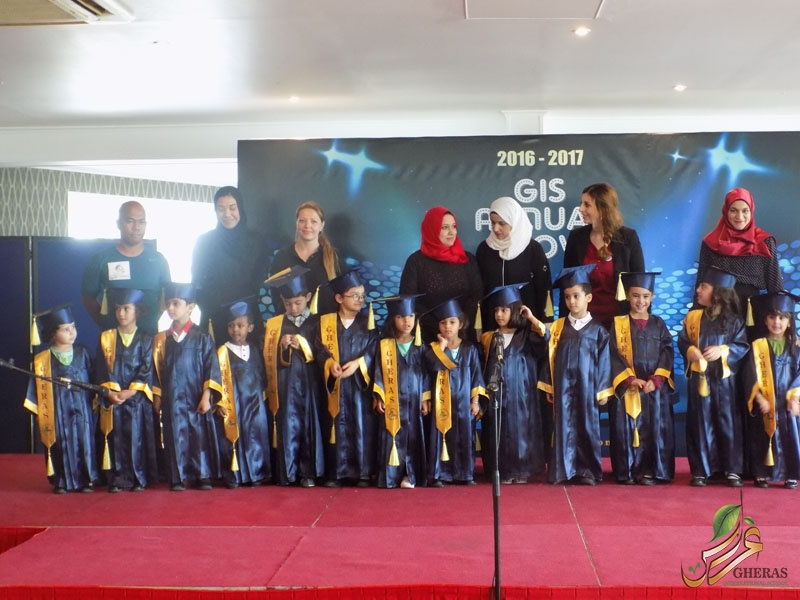 KG Graduation Day (May 2017)